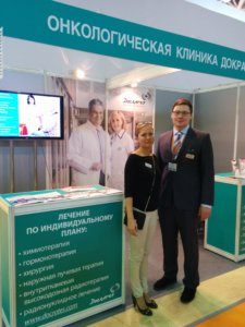 kuva_Intermed_Moscow_2015